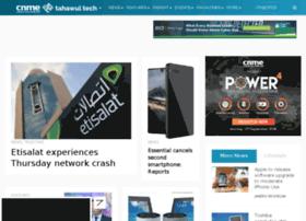 cnmeonline.com