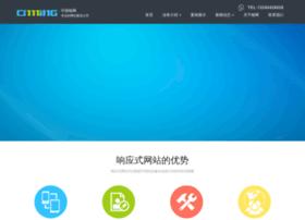 cnming.com