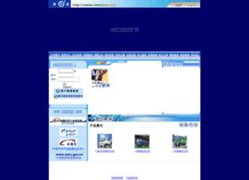cnnanjun.com