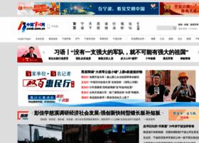 cnnb.com.cn