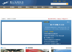 cnnz.gov.cn