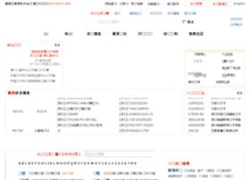 cnokcn.com