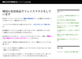 cnp-lab.com