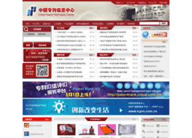 cnpat.com.cn