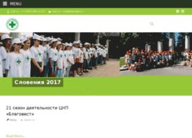 cnpblagovest.ru