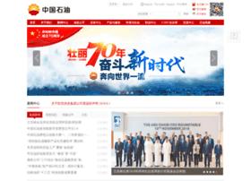 cnpc.com.cn