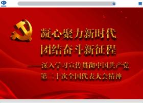 cnpiec.com.cn