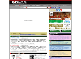 cnplayguide.com