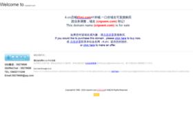 cnpoem.com