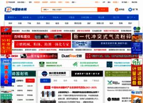 cnpowder.com.cn