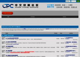 cnprint.org