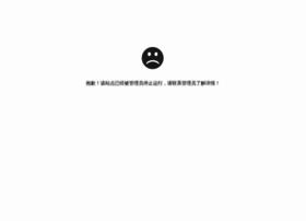cnqichun.com