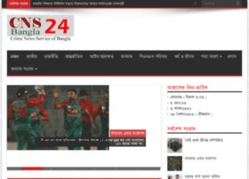 cnsbangla24.com