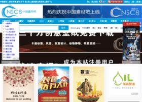 cnsc8.com