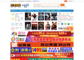 cnscg.com