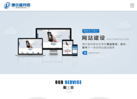 cnshangmao.com
