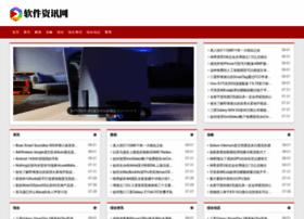 cnsoftnews.com