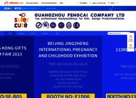 cnsupercute.com.cn