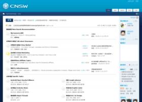 cnsw.org