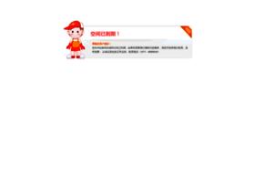 cnsye.com