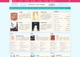 cnsyhz.com