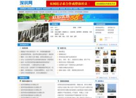 cnsz.com