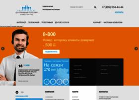 cnt.ru