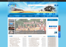 cnta.net