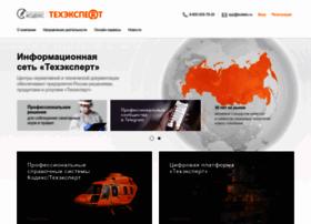 cntd.ru