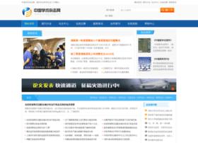 cntg.org.cn