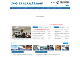 cntic.com.cn