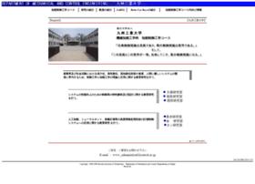 cntl.kyutech.ac.jp