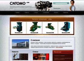 cntomo.com