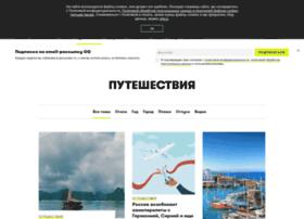 cntraveller.ru