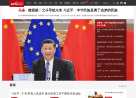 cntv.com.cn