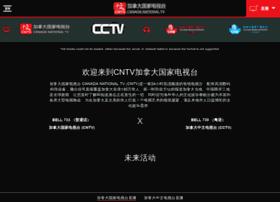 cntvcanada.com