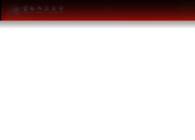 cnu.edu.cn