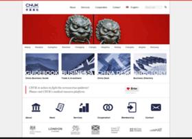 cnuk.com