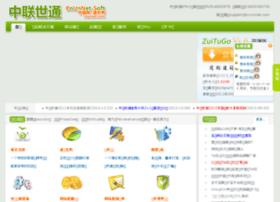 cnunnet.com