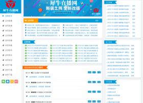 cnuuu.com