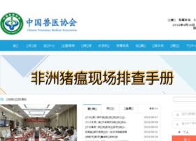 cnvc.org.cn