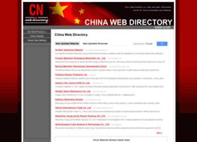cnwebdir.com