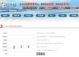 cnwebmarket.cn
