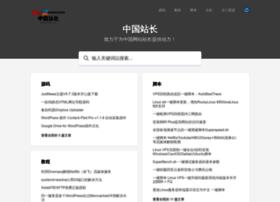 cnwebmasters.com