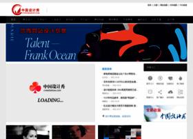 cnwebshow.com