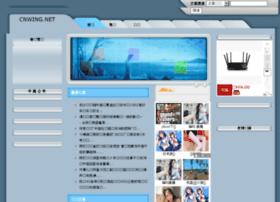 cnwing.net