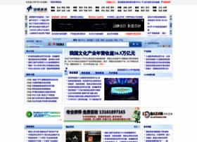 cnwnews.com