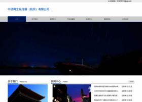 cnxianzai.com