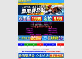 cnxigong.com
