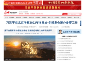 cnxz.com.cn